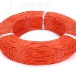 24AWG สายไฟอ่อน สีแดง ใส้เต็ม 1เมตร