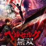 PS Vita Berserk Musou Regular Edition(Pre-order)