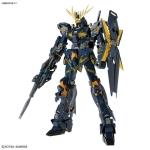 MG 1/100 Unicorn Gundam 02 Banshee Ver.Ka Plastic Model(Pre-order)