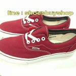 รองเท้า Vans Era สีแดง