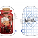 CharaToria Cushion - Fate/Grand Order: Archer/Emiya(Pre-order)