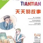 The Stories of Tiantian 2A+MPR 天天的故事2A+MPR