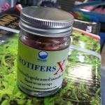 รูทิเฟอร์ ผง * Rotifer X