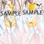 Ao no Kanata no Four Rhythm - Hugging Pillow Cover Deluxe: Mashiro ver.(Pre-order)