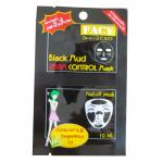 Facy Black Mud Mask มาส์กหน้า โคลนดำ ลอกสิวเสี้ยน ลดสิวอักเสบ กระชับรูขุมขน