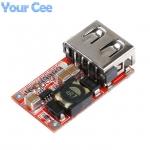 โมดูลแปลงไฟ 6-24V เป็น 5V 3A USB Charger Module DC Buck step down Converter