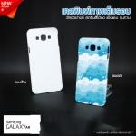 เคสพิมพ์ภาพเต็มรอบ Samsung Galaxy A8