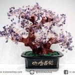 ต้นไม้มงคล อเมทิสต์ Amethyst (สูง 32 cm)