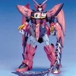 Mobile Suit Gundam Wing 1/100 Gundam Epyon Plastic Model(Pre-order)