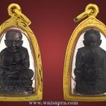"""รูปเหมือนลอยองค์ หลวงปู่ทวด เนื้อนวะเลี่ยมทอง รุ่นบารมีหลวงปู่ทวด""""(104 ปี อาจารย์ทิม)"""