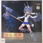 Kantai Collection -Kan Colle- Alloy Shimakaze (In-stock)