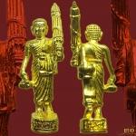 พระสิวลี พระอาจารย์เปลี่ยน วัดอรัญญวิเวก เนื้อทองทิพย์ แจกงานกฐินปี55