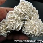 ▽หินกุหลาบทะเลทราย (Desert Roses Stone) (231g)