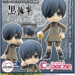 Cu-poche - Black Butler: Book of the Atlantic: Ciel Phantomhive Posable Figure(Pre-order)