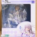 Re: Zero kara Hajimeru Isekai Seikatsu - Emilia 1/8 Complete Figure