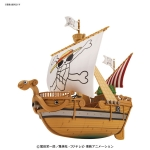 ONE PIECE - Grand Ship Collection: Going Merry Memorial Color Ver. Plastic Model(Pre-order)