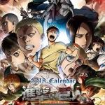Attack on Titan 2018 Calendar(Tentative Pre-order)