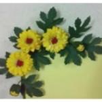 ช่อดอกยี่สุ่น