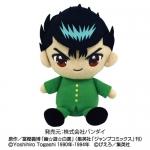 YuYu Hakusho - Mini Plush: Yusuke Urameshi(Pre-order)