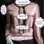 วิธีวัดวัดขนาดเสื้อ Look4shopping