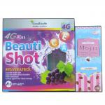 4G Set ชุดขาวครบ 4G Beauty Shot คอลลาเจนเปปไทด์ + Mojii Acerola Cherry Facial Serum เซรั่ม หน้าขาว