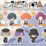 Koedarize A - Acrylic Keychain Collection Ensemble Stars! Vol.4 8Pack BOX(Pre-order)