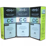 Skin Care CC Cream SPF35PA++ ซีซีครีม ครีมพริตตี้ พร้อมกันแดด 35 เท่า 3หลอด