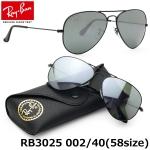 แว่นกันแดด RayBan Aviator RB3025 002/40 size 58mm กรอบดำ เลนส์ปรอทดำ รุ่นสะสม หายากมาก