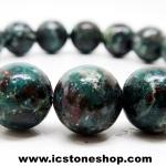 คริสโซโคลลา คิวไพรต์ หินแห่งเทพเจ้าและเทพธิดา (Chrysocolla Cuprite) 10mm.