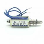 โซลินอยด์ลิ้นชัก กลอนลิ้นชักไฟฟ้า JF-0530B 12VDC Frame Solenoid Electromagnet
