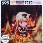 Nendoroid - Kantai Collection -Kan Colle-: Yudachi Kai Ni(Limited) (In-stock)