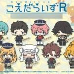 Koedarize R - Touken Ranbu Online VOL.5 8Pack BOX(Pre-order)