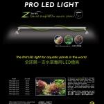 โคมพาด PRO-LED-Z-30/90 cm LED 0.06w