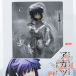 Log Horizon - Akatsuki 1/7 Complete Figure