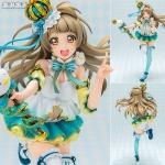 Love Live! School Idol Festival - Kotori Minami 1/7 Complete Figure(Pre-order)