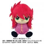 YuYu Hakusho - Mini Plush: Kurama(Pre-order)