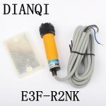 E3F-R2NK Infrared photoelectric switch Sensor Module เซ็นเซอร์ตรวจจับวัตถุด้วยแสงอินฟาเรด พร้อมแผ่นสะท้อน