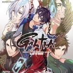 PS Vita GALTIA V Edition(Pre-order)