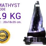 ▽โพรงอเมทิสต์ ( Amethyst Geode) ตั้งโต๊ะ (4.9KG)