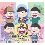 Tabletop Osomatsu-san 2017 Calendar(Pre-order)