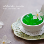 How To Apple Juice Caviar ⓒ วุ้นแอปเปิ้ล ไข่ปลาแฟนซี วุ้นบอลมินิ