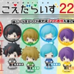 Koedarize 22 - Ensemble Stars! Vol.4 6Pack BOX(Pre-order)