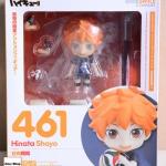 Nendoroid - Haikyuu!!: Shoyo Hinata