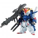 FW GUNDAM CONVERGE EX21 Full Armor ZZ Gundam (CANDY TOY)(Pre-order)