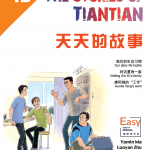 The Stories of Tiantian 4B+MPR 天天的故事4B+MPR