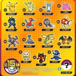 Choco-egg - Pokemon Sun and Moon 10Pack BOX (CANDY TOY)(Pre-order)