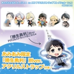 "[Exclusive Bonus] Chara-Forme - ""Yuri on Ice"" Acrylic Strap Collection Vol.2 6Pack BOX(Pre-order)"
