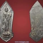 พระพุทธ25ศตวรรษปี2500เนื้อชิน พระสวยแท้ดูง่ายไม่แพง