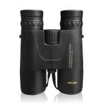 กล้องส่องทางไกล Nikula 8X42C (Black)