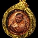 เหรียญกลมเล็กปี18 หลวงปู่สิมวัดถ้ำผาป่อง อ.เชียงดาว จ.เชียงใหม่ บล๊อกวงเดือนเลี่ยมทอง